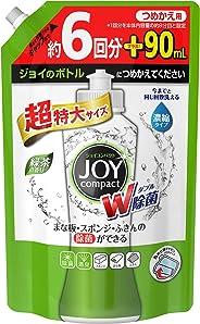 【大容量】 除菌ジョイ コンパクト 食器用洗剤 緑茶の香り 詰替用超特大サイズ 1050ml