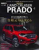 スタイルRV Vol.137 トヨタ ランドクルーザー ・ プラド №2 (NEWS mook RVドレスアップガイドシリーズ)