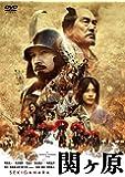 関ヶ原 Blu-ray 豪華版(特典DVD付2枚組)
