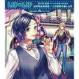 LOVE&KISS/この世界の楽しみ方 (初回生産限定盤) (Type YUJIRO) (特典なし)