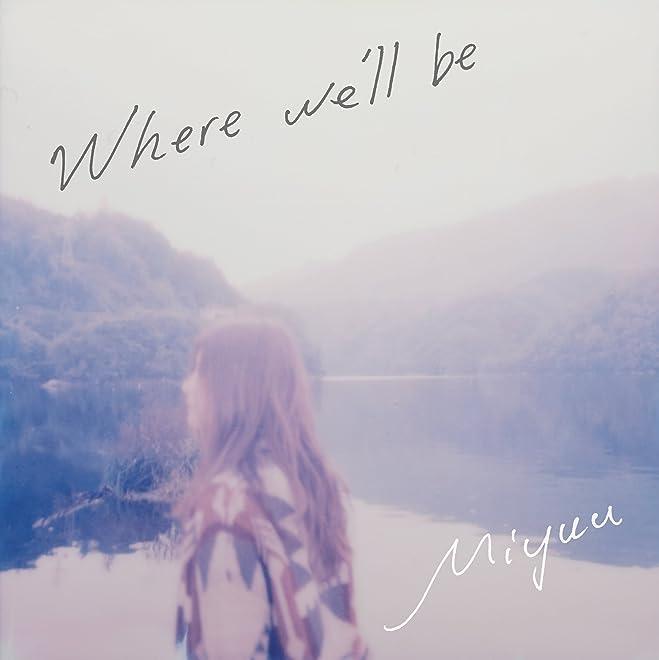 Where we'll be