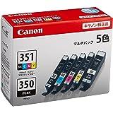 【純正品】 キヤノン(Canon) インクカートリッジ 5色マルチパック 型番:BCI-351+350/5MP 単位:1箱(5色) ds-1100618