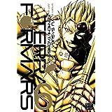 Terra Formars, Vol. 6 (Volume 6)