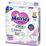 【Amazon.co.jp限定】メリーズ テープ 新生児用(お誕生~5kg) さらさらエアスルー 90枚