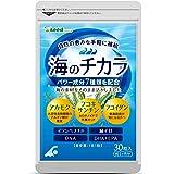 シードコムス 海のチカラ サプリメント 約1ヶ月分 30粒 EPA DHA アカモク フコキサンチン フコイダン