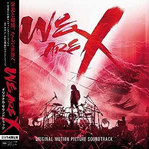 「WE ARE X」オリジナル・サウンドトラック(完全生産限定盤) [Analog]