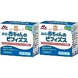 森永 (公式) 赤ちゃんのビフィズス 2箱セット(30包×2) 送料無料