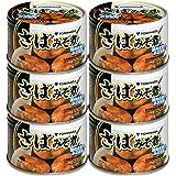富永貿易 TOMINAGA さば みそ煮 缶詰 [ 国内水揚げさば 国内加工 化学調味料不使用 ] 150g ×6個