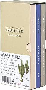 トンボ鉛筆 色鉛筆 色辞典 第二集 30色 CI-RTB