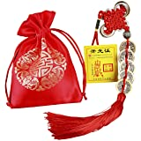 (5coins) - GJMY Feng Shui Coins for Wealth and Success with Chinese Knot Lucky Coins Five Emperor Money(5coins)