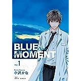 BLUE MOMENT ブルーモーメント Vol.1 (BRIDGE COMICS)
