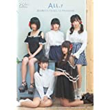 All.r (君の隣のラジかるん1st Photobook)