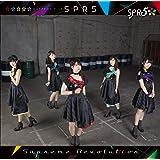 Supreme Revolution ‐初回限定盤‐