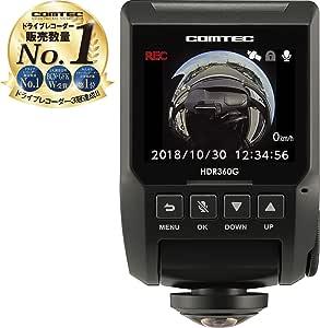 コムテック 360度全方向対応ドライブレコーダー HDR360G 340万画素 ノイズ対応 夜間画像補正 LED信号対応 専用microSD(16GB)付Gセンサー GPS 12/24V対応 3年保証 日本製 駐車監視機能付 補償サービス2万円 COMTEC