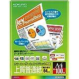 コクヨ IJP&LBP用紙 上質普通紙 A4 100枚 KPC-P1010