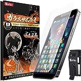 さらさら感 日本品質 iPhone13 Pro Max 用 ガラスフィルム アンチグレア フィルム パズルゲーム用 速フリック 指紋つきにくい らくらくクリップ付き ガラスザムライ OVER's 332-ang