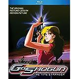 Goshogun: the Time Etranger [Blu-ray] [Import]