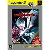 デビル メイ クライ 3 スペシャル エディション PlayStation 2 the Best