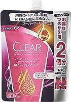 Clear 保湿 浓郁无硅磷洗发水 补充装 (滋润、健康的头皮) 600g