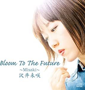 Bloom To The Future
