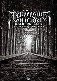 デプレッシヴ・スイサイダル・ブラックメタル・ガイドブック: DSBM=鬱・自殺系ブラックメタル (世界過激音楽)
