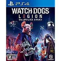 ウォッチドッグス レギオン - PS4【CEROレーテ…