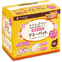 ダッコ dacco 母乳パッド マミーパット ふつうタイプ 128枚入(2枚入×64個)