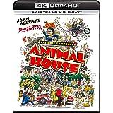 アニマル・ハウス 4K Ultra HD+ブルーレイ[4K ULTRA HD + Blu-ray]