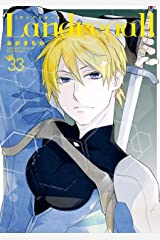 Landreaall: 33【イラスト特典付】 (ZERO-SUMコミックス) Kindle版