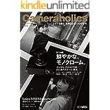 Cameraholics vol.3 カメラホリック (ホビージャパンMOOK)