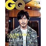 GQ JAPAN (ジーキュージャパン) 2020年6月号