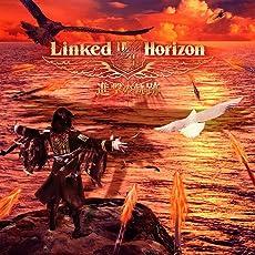 進撃の軌跡(CD Only)
