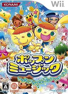 ポップンミュージック - Wii