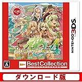 ルーンファクトリー4 Best Collection|オンラインコード版