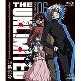 THE UNLIMITED 兵部京介 06(初回限定版) [Blu-ray]