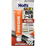 Holts(ホルツ) ファイアガム MH705