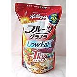 KELLOGS(ケロッグ) フルーツグラノラ ローファット LowFat 1kg [並行輸入品]