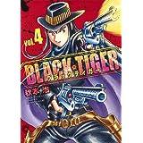 BLACK TIGER ブラックティガー 4 (ヤングジャンプコミックス)