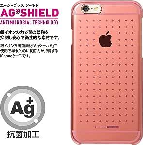 &y 【iPhone6s / iPhone6 両対応】 4.7インチ 抗菌 ハードケース 「AG+ SHIELD エージープラスシールド」 《シルバークロス》 透明 (クリアピンク)【抗菌フィルム付】