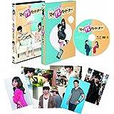 マイPSパートナー [DVD]