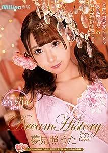 夢見照うた Dream History [Legend] / million(ミリオン) [DVD]