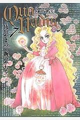 QUO VADIS~クオ・ヴァディス~ (7) (バーズコミックス) Kindle版
