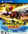 Winning Post 8 2016 - PS Vita
