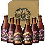 ミツボシビール 飲み比べセット Bタイプ [ 330mlx6本 ]