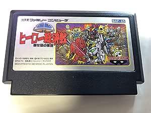 SDヒーロー総決戦