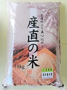 令和元年産高知県四万十町産 仁井田米 白米 幻の香る米5割 10kg