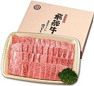 【肉のひぐち】飛騨牛 肩ロース ( クラシタ ) 焼肉 【化粧箱付】500g ぽっきり価格 (配送日指定用)