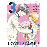 完全版 LOVE STAGE!! 3 (あすかコミックスCL-DX)