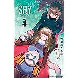 SHY 4 (4) (少年チャンピオン・コミックス)