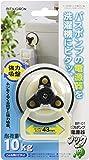 ミツギロン バスポンプ 電源器用 フック ホワイト Ф7×3cm 節水 給水 お風呂ポンプ用品 強力吸盤で洗濯機に固定…